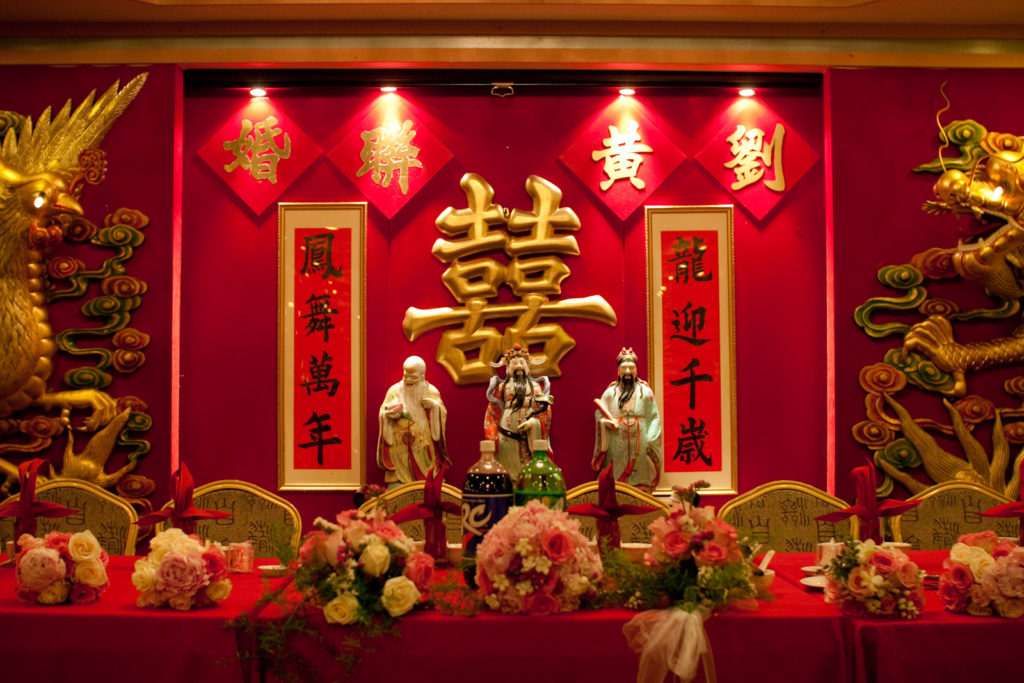 Chinese wedding feast decorations.